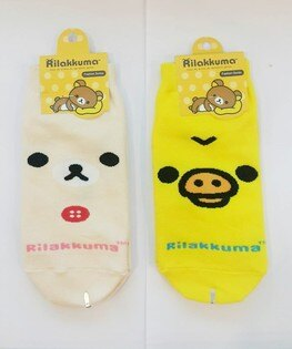 X射線 精緻禮品:X射線【C811313】KIsssocks懶熊系列短襪(22-26cm)2款選1,大人小孩短襪船型襪sanrio卡通襪子