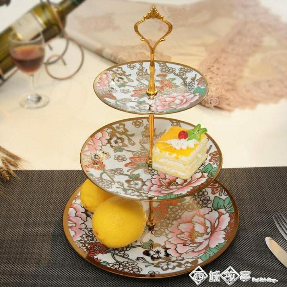 歐式家用陶瓷三層水果點心盤創意現代客廳干果蛋糕多層托盤子  【歡慶新年】