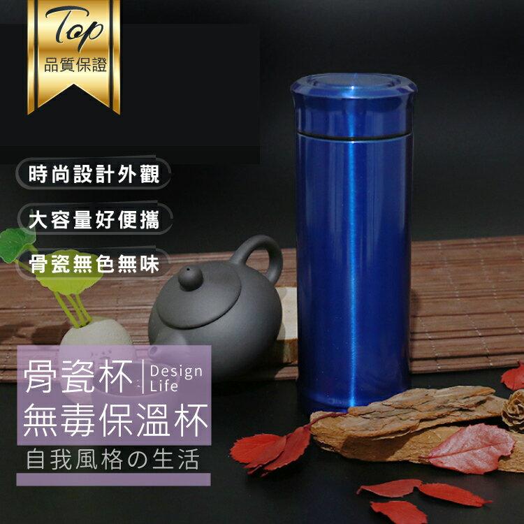 保溫瓶骨瓷內膽真空不銹鋼陶瓷杯保溫杯-白 EEE【AAA5703】