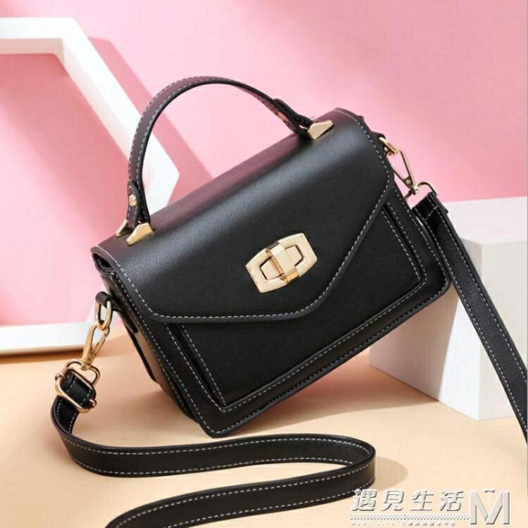 流行小包包女士新款上新韓版時尚百搭ins迷你單肩女生斜背包