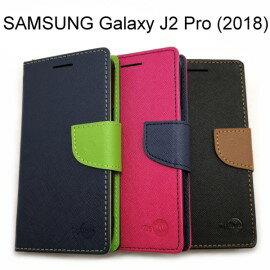 【MyStyle】撞色皮套SamsungGalaxyJ2Pro(2018)5吋