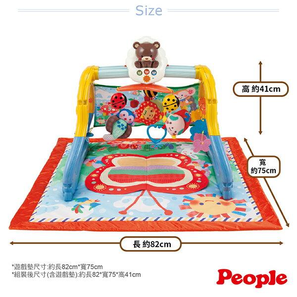 People - 頂級豪華聲控感應健力架 7
