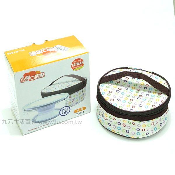 【九元生活百貨】密扣圓型玻璃保鮮盒+提袋組合-700ml 保鮮盒 便當盒 保溫袋