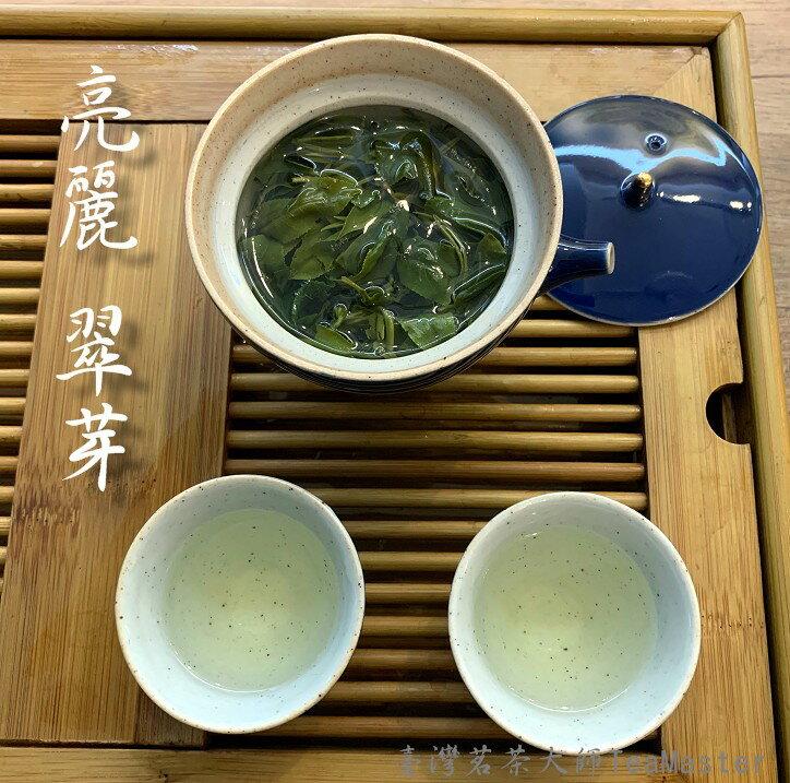 頂級【臺灣茗茶大師】碧螺春綠茶(1斤)古時皇帝日常養生必喝. 為了提升身體防疫, 強烈推薦首選是綠茶, 新鮮清爽不可小看它淡雅的茶味, 卻是滿滿兒茶素,是所有茶類營養最豐富的! LV級綠茶,自古是華人