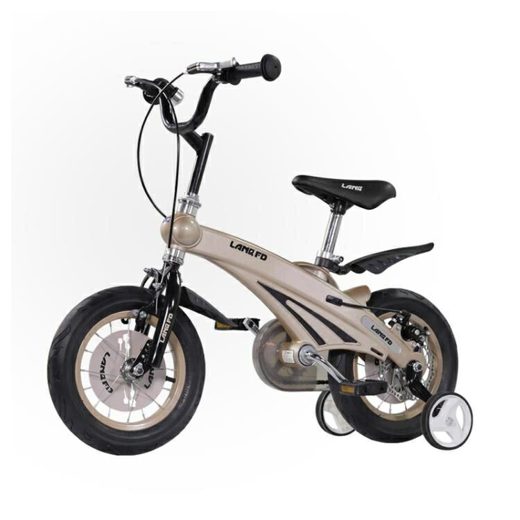 蘭Q自行車3歲腳踏車2-4-6-7-8-9-10歲童車男孩自行車 全館牛轉錢坤 新品開好運