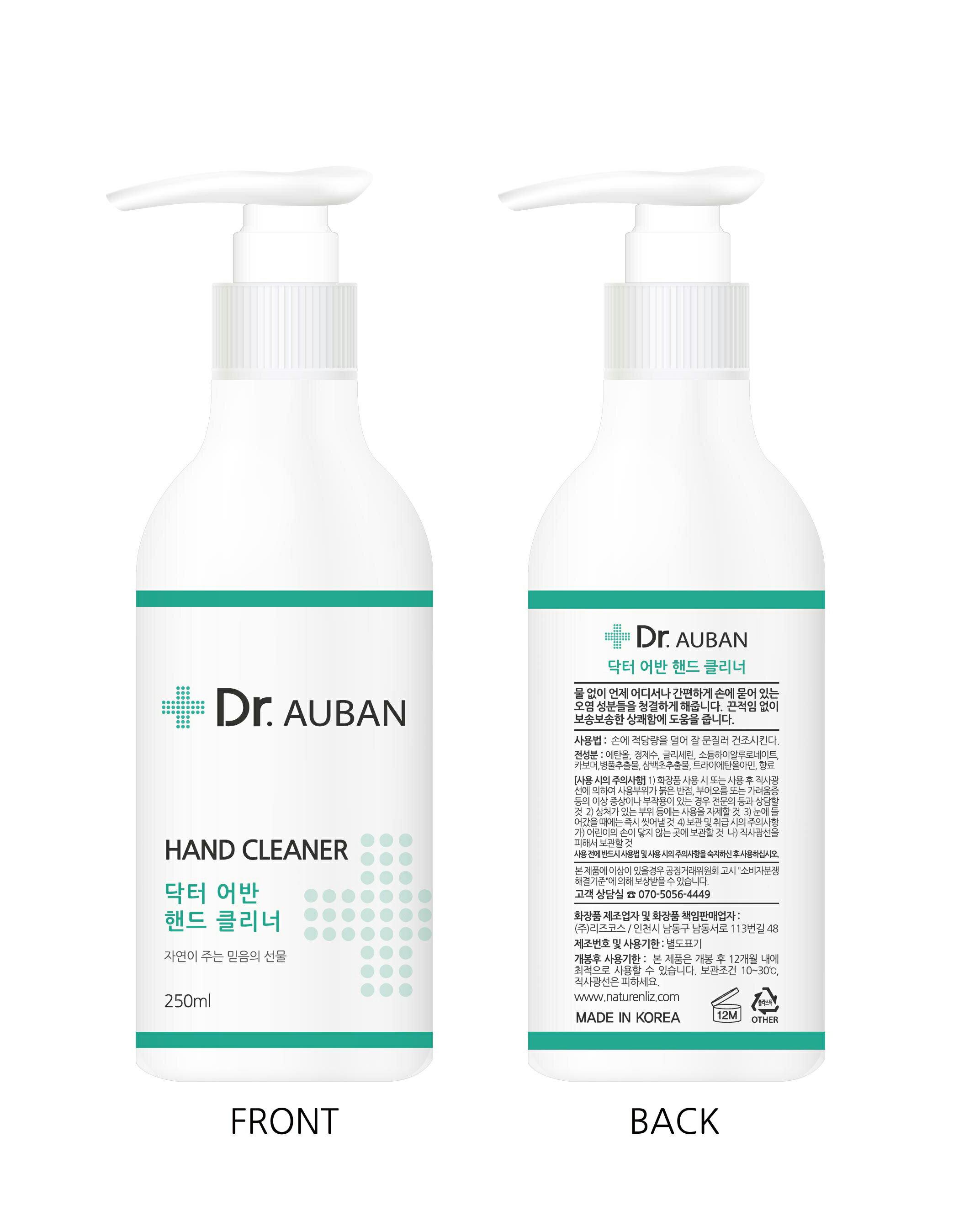 Dr. AUBAN 酒精乾洗手凝膠