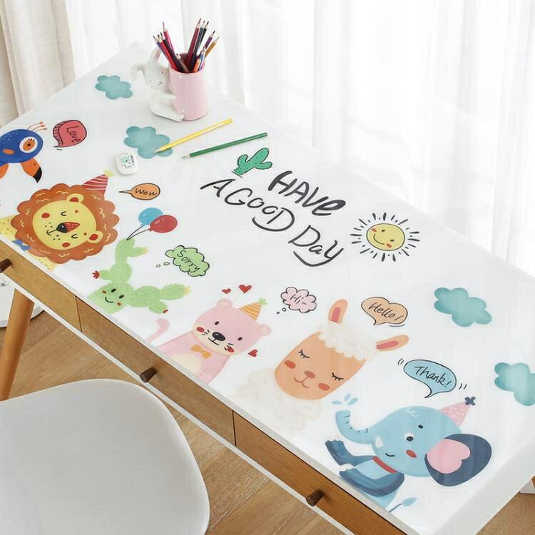 桌布 書桌墊防水pvc學生學習作業寫字台墊課桌桌面護眼桌布ins兒童家用