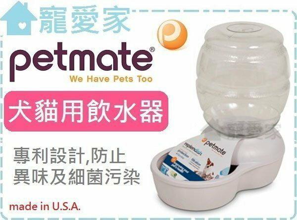 ☆寵愛家☆美國 Petmate《Replendish系列餵水器 2.5加侖 (9.5L)》犬貓用飲水器