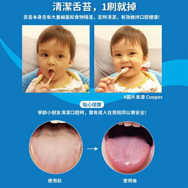 【清潔嬰幼兒口腔專用】齒妍堂 口腔清潔棒 30入 全台唯一EO滅菌 創新波浪刷頭 7