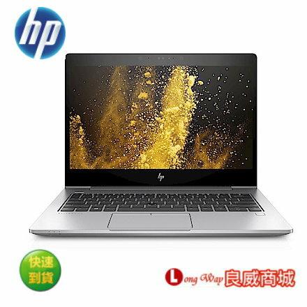 HP EliteBook 840 G5 4AK08PA 14吋筆電(i5-8350U/8G/360G SSD)【送Office365+無線鼠】登錄再送登機箱