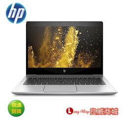 HP EliteBook 840 G5 4AK09PA 14吋筆電(i7-8650U/16G/512G SSD)【送Office365+無線鼠】登錄再送登機箱