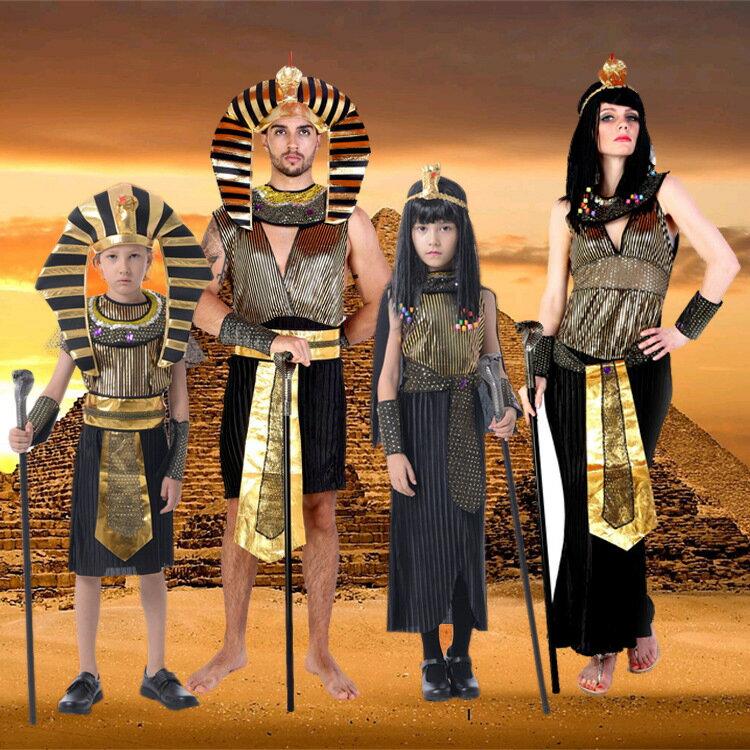 萬聖節服裝埃及法老國王王子演出服埃及豔后halloween扮演cos服