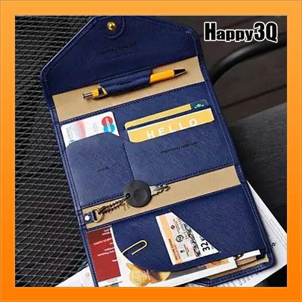 旅行護照夾多功能證件夾錢包鈔票信用卡票卡大容量手拿包-紅綠棕藍粉【AAA4606】