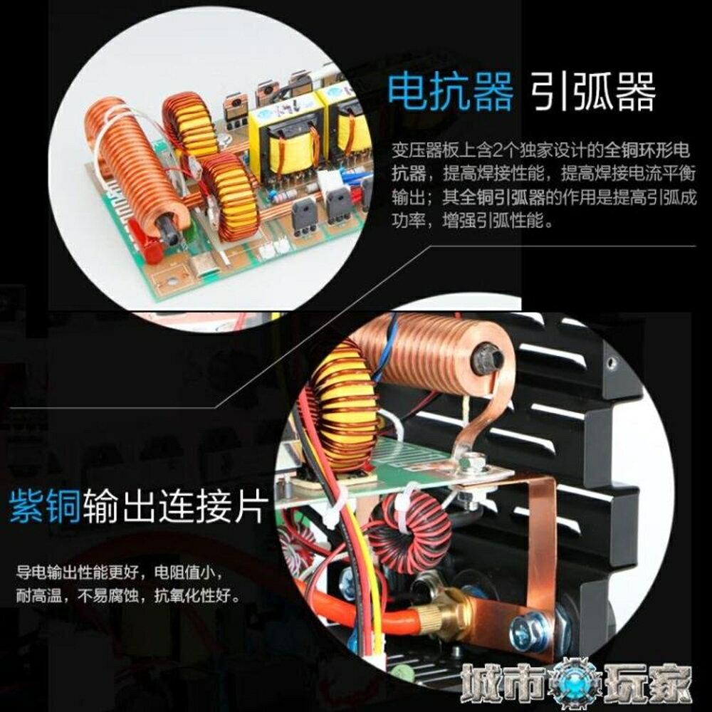 電焊機 鬆勒WS-200A 250A逆變不銹鋼焊機220V家用小型氬弧焊機兩用電焊機 JD下標免運 1