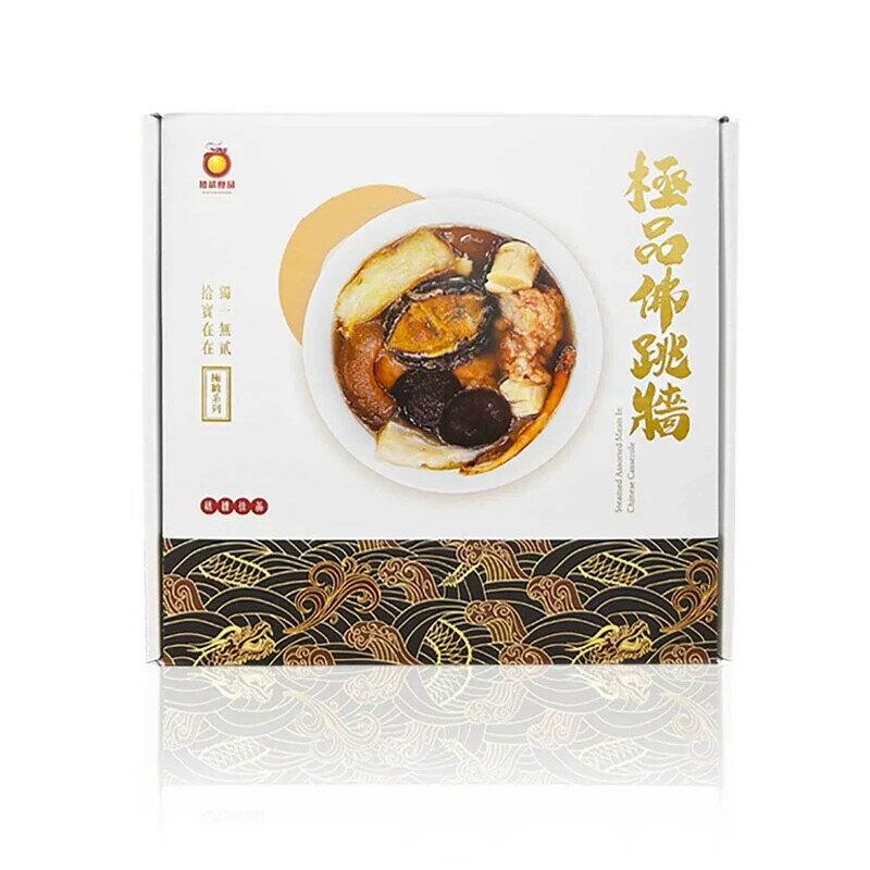 【拾貳食品】極致料理高湯系列-極致佛跳墻