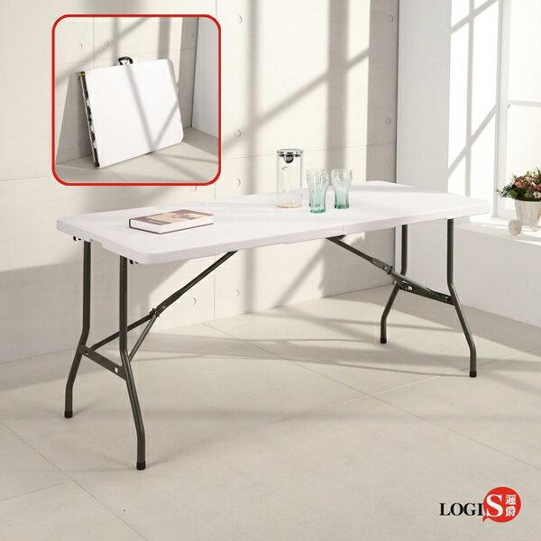 促銷優惠!!!邏爵LOGIS-升級版⇧桌面可折多用途152*76塑鋼折合桌露營桌展示桌會議桌CZ152Z