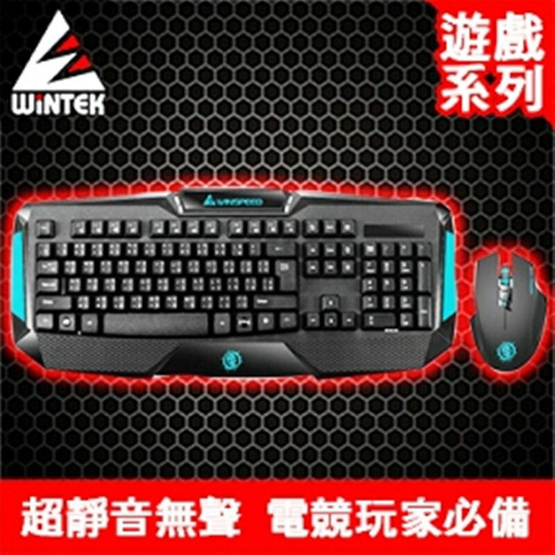 WiNTEK 文鎧 G10KM 血冥一號 無線遊戲鍵鼠組 電腦無線鍵鼠組 無線鍵盤組 鍵盤組 電競鍵盤 遊戲鍵盤 電腦鍵盤【迪特軍】