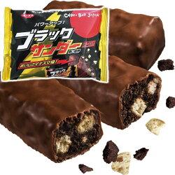 【有楽製菓】迷你黑色雷神巧克力餅乾 mini chocolate bar 13個入 袋裝  173g 日本原裝進口 3.18-4/7店休 暫停出貨