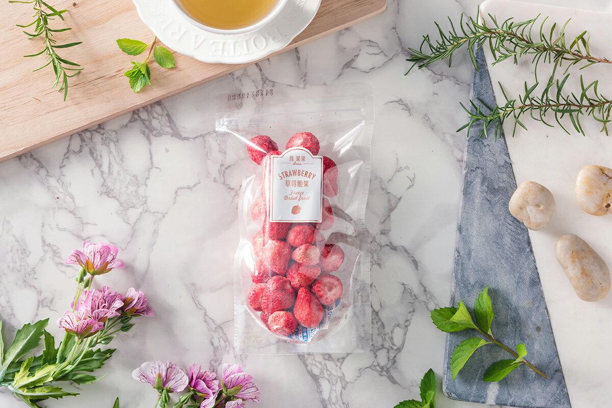大湖草莓脆果特惠組(四入)  ~ 台灣果乾推薦 零食 零嘴 新鮮烘培