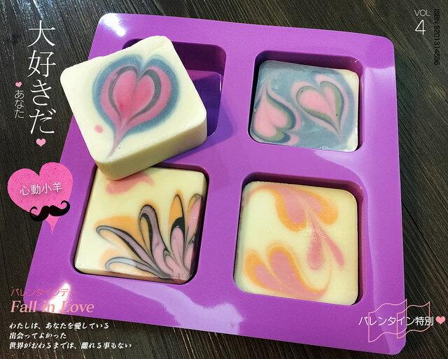 心動小羊^^免用隔板,渲染+拉花必備 矽膠皂模 手工皂模具 四孔模具