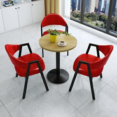 接待洽談桌簡約接待洽談桌椅組合辦公室售樓部休息區店鋪陽臺休閒小圓餐桌椅『DD2229』 3