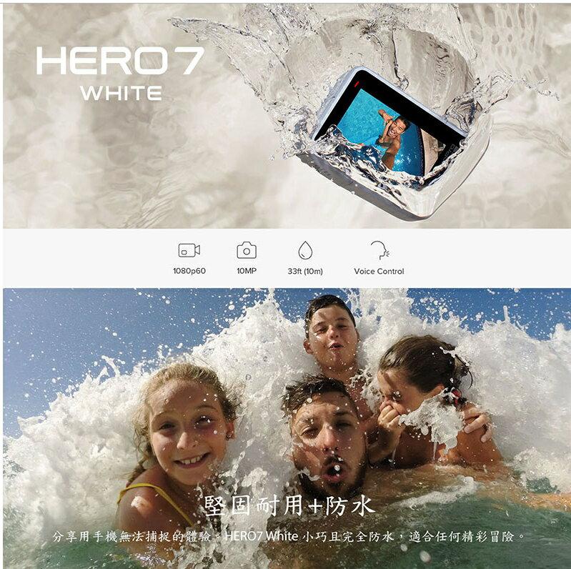 ★整點特賣★ GoPro HERO 7 White 運動相機 白色版 防水 1080p 潛水10尺 HERO7 3