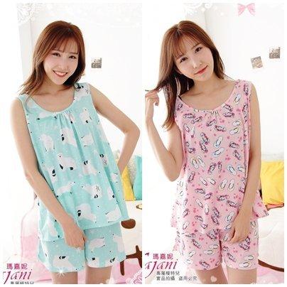 [瑪嘉妮Majani]中大尺碼睡衣-棉質居家服 睡衣 舒適好穿 寬鬆 有特大碼 換季出清 特價299元 sp-239