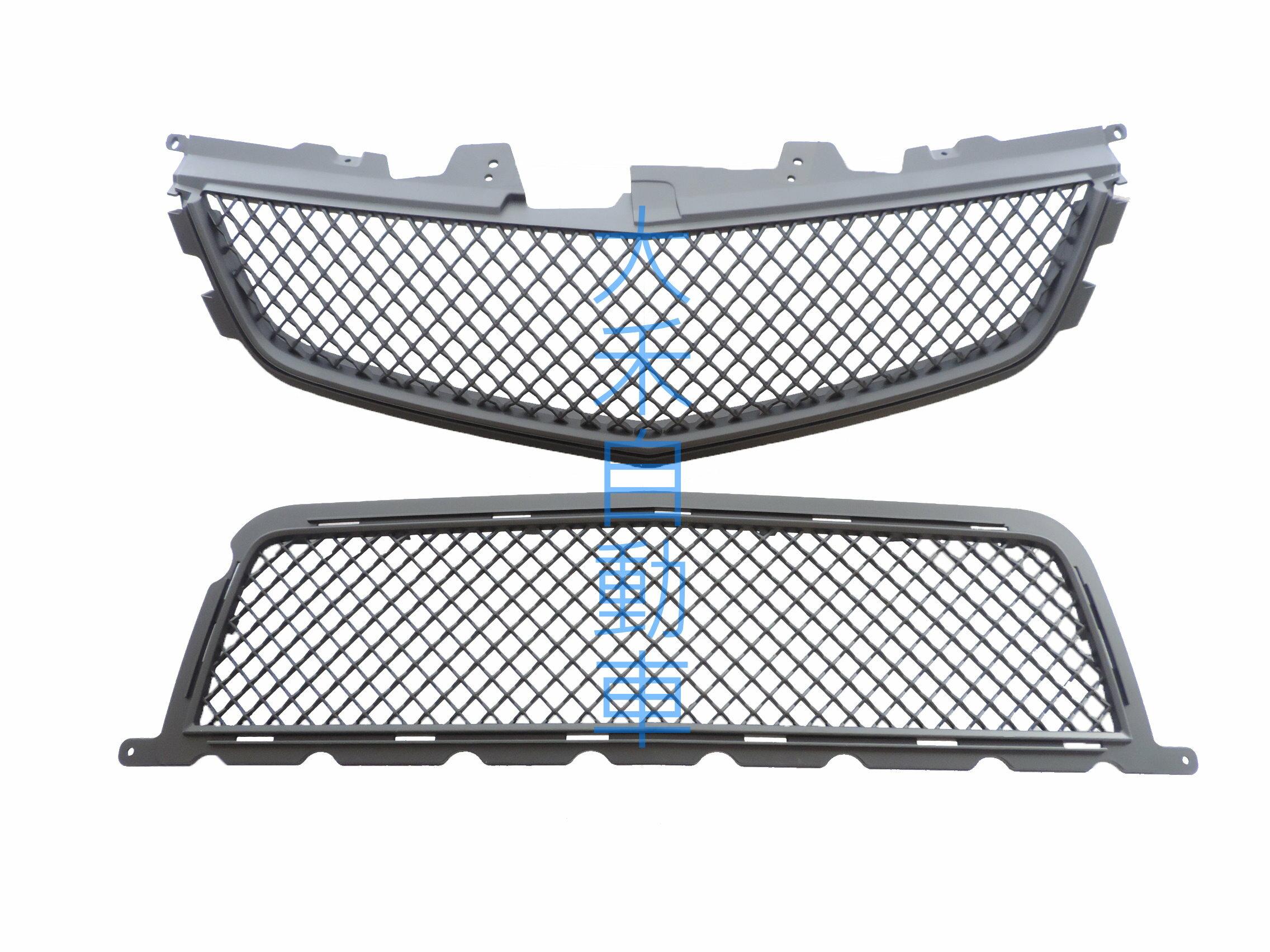大禾自動車 消光黑 水箱罩 通風網 適用 CADILLAC 凱迪拉克 CTS-V 08-14