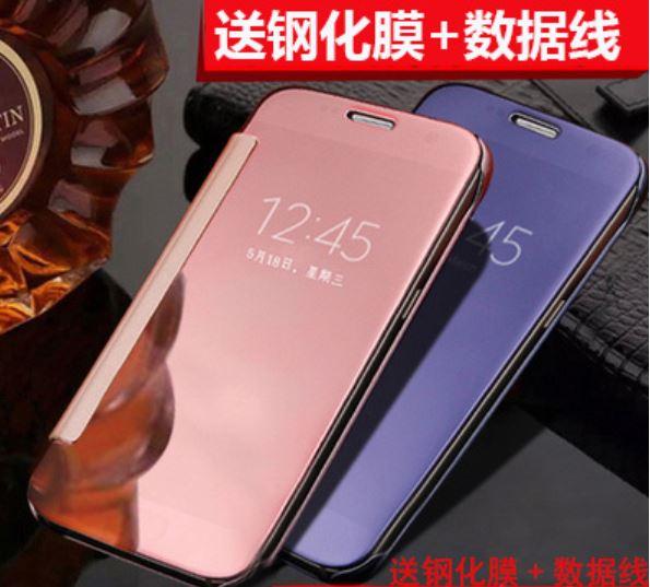 OPPOR9PLUS誠礜電鍍鏡面翻蓋式手機皮套
