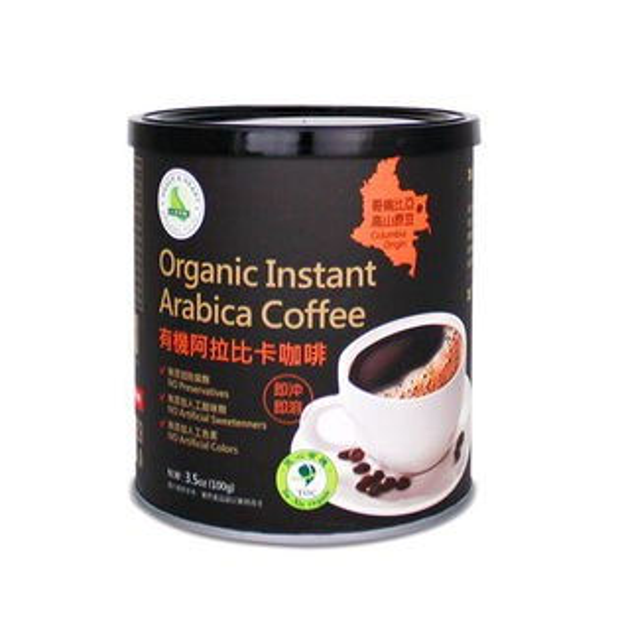 里仁有機阿拉比卡咖啡(即溶)100g備貨需4-7天