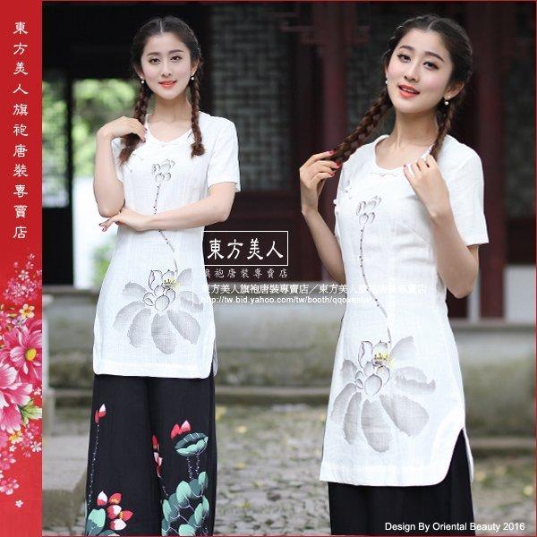 東方美人旗袍唐裝專賣店 思香(白色)‧中國風唐裝短袖棉麻上衣