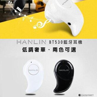 ★HANLIN-BT530★迷你特務H藍芽耳機 黑白2色任選 藍牙耳機 無自拍功能