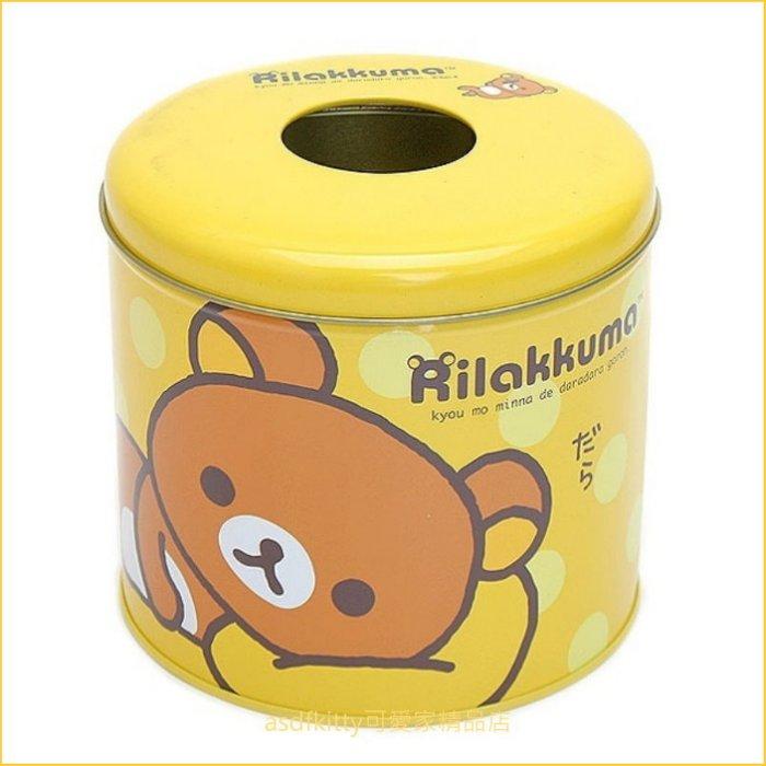 asdfkitty可愛家☆拉拉熊黃色鐵製捲筒衛生紙收納罐-韓國製