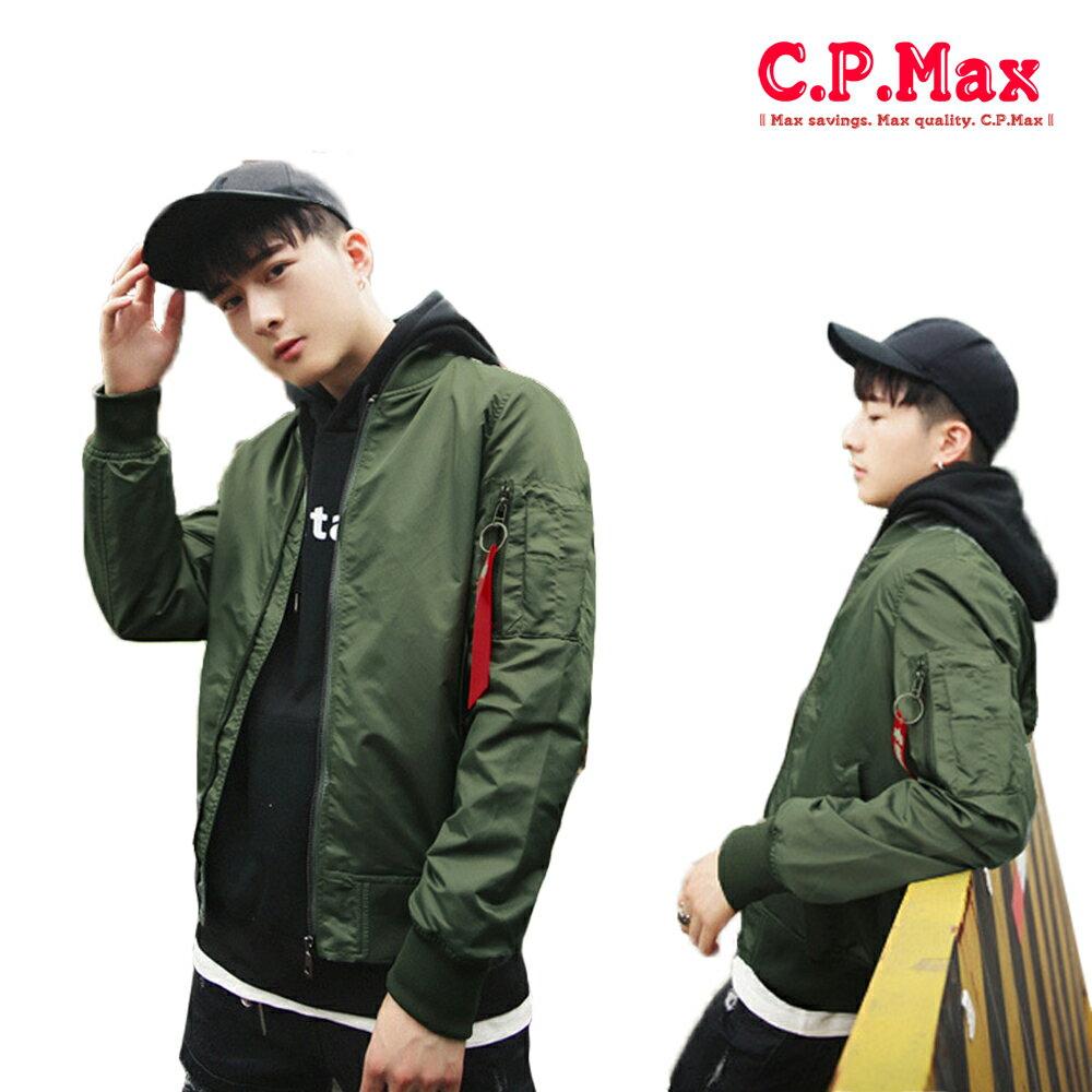 CPMAX MA1 飛行外套 軍外套 空軍外套 夾克外套 飛行夾克 飛行外套 騎車外套 韓版外套  棒球外套 機車外套【C37】