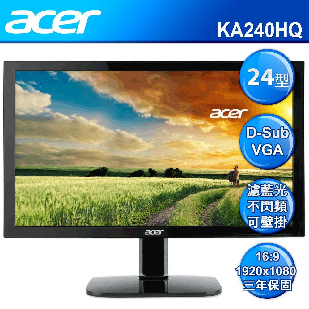 <br/><br/>  【最高可折$2600】acer 24型 KA240HQ 不閃頻 瀘藍光護眼液晶螢幕顯示器 LED<br/><br/>
