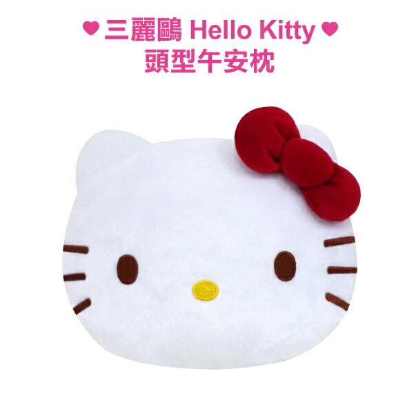 三麗鷗正版 HELLO KITTY頭型午安枕/抱枕/靠枕/凱蒂貓LAIBAO蕾寶生活廣場