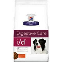 Hill's希爾思處方飼料│消化道處方 促進消化機能健康 犬用i/d 狗ID 8.5LB/8.5磅  (似皇家處方GI25)