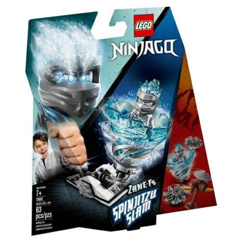 樂高LEGO 70683  NINJAGO 旋風忍者系列 -旋風忍術對決 – 冰忍 - 限時優惠好康折扣