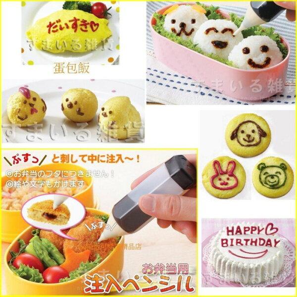 asdfkitty可愛家☆日本Arnest醬料筆三入組醬汁注入器-爆漿料理就靠他-保證日本正版