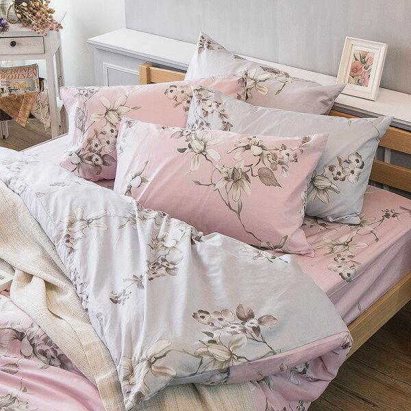 床包被套組雙人加大-100%純棉【花開小日子】40支純棉,含兩件枕套,戀家小舖,台灣製
