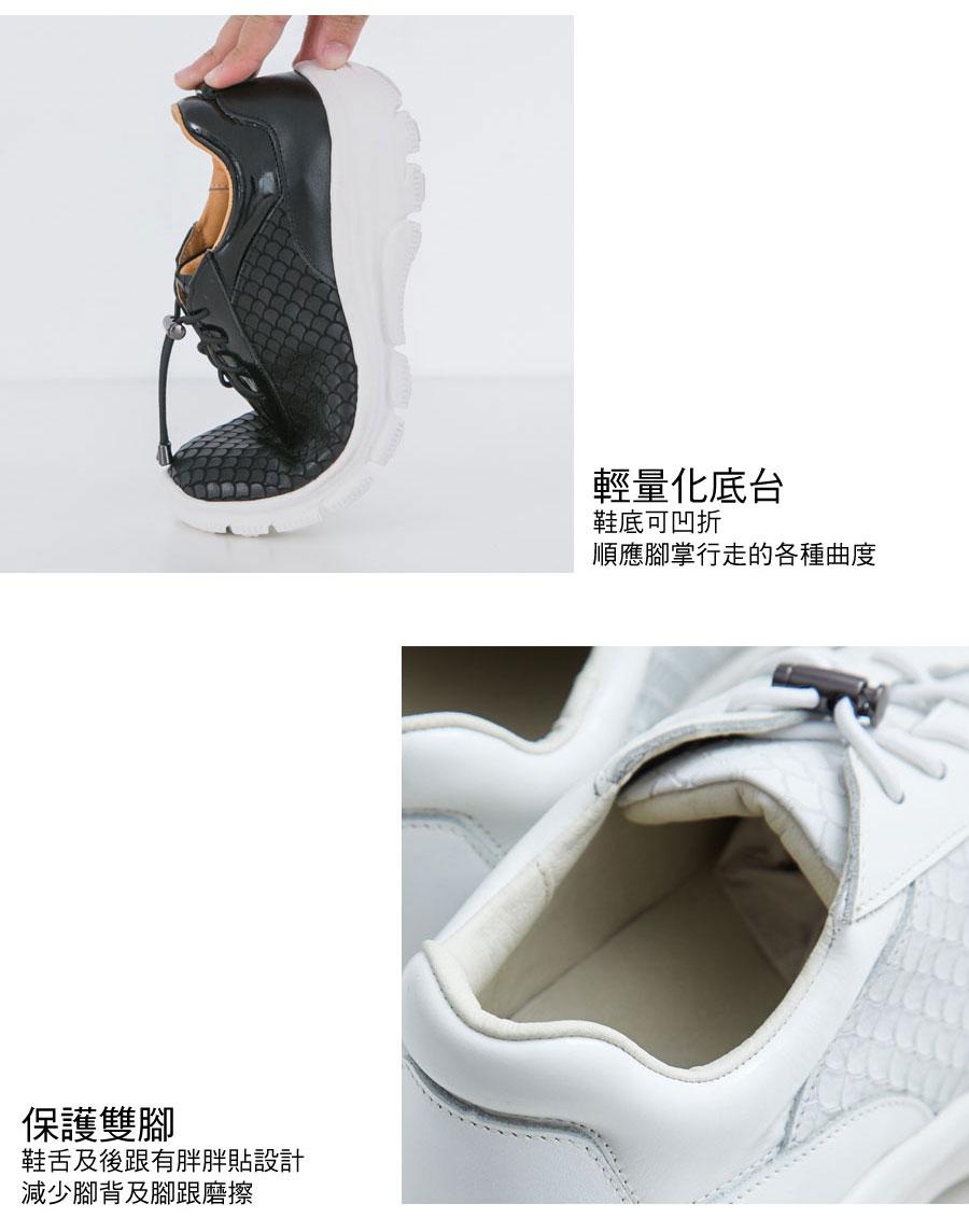 韓系運動風格真皮氣墊鞋。AppleNana蘋果奈奈【QT55911480】 4