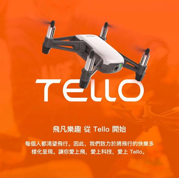 [享樂攝影]先創公司貨大疆DJI特洛RyzeTello迷你掌上型空拍機航拍機無人機遙控飛機