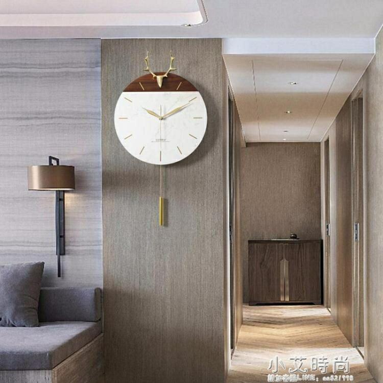 【快速出貨】北歐鹿頭掛鐘客廳家用創意大氣現代簡約鐘表個性時尚掛牆掛表時鐘  七色堇 元旦 交換禮物