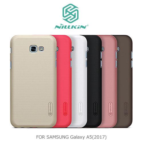 SamsungGalaxyA5(2017)NILLKIN超級護盾硬殼抗指紋背蓋磨砂殼保護殼手機殼背殼殼