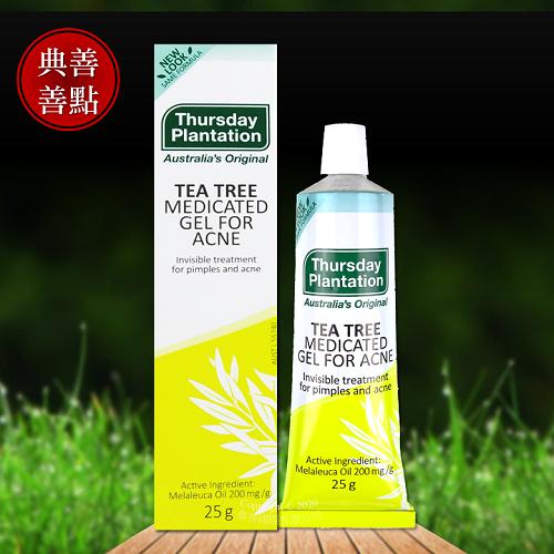 澳洲原裝【星期四農莊】茶樹精油抗痘凝膠25g★Thursday Plantation Tea Tree Medicated Gel For Acne 25g