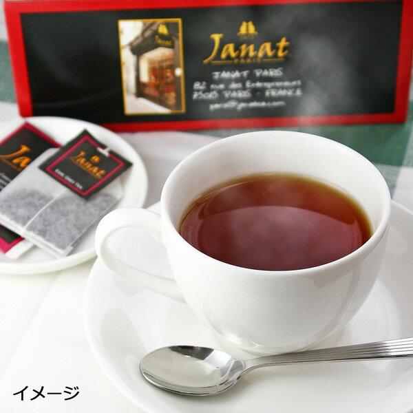 現貨🔥 法國品牌 Janat 伯爵茶 茶包 100包 100入 綜合茶包 綜合 水果茶 40包 草莓 水蜜桃 蘋果