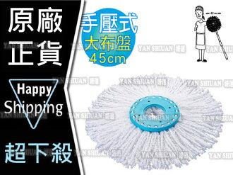 【姍伶】U-mop 45cm布盤 水藍 (384織超吸水纖維、加大布盤、直徑16cm 皆相容) 旋轉拖把專用