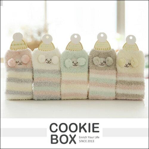 立體 毛球 條紋 羊 珊瑚絨 襪 長襪 中筒襪 居家 保暖 絨毛 秋冬 綿羊 聖誕 交換禮物 *餅乾盒子*