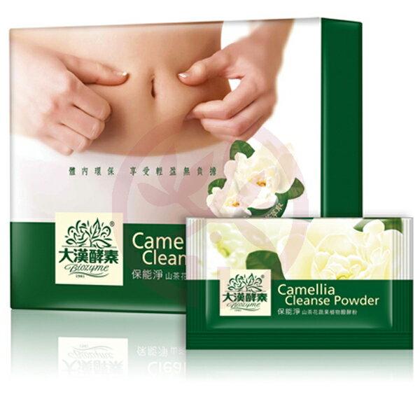 大漢酵素 保能淨山茶花蔬果植物醱酵粉(15g x10入/盒)