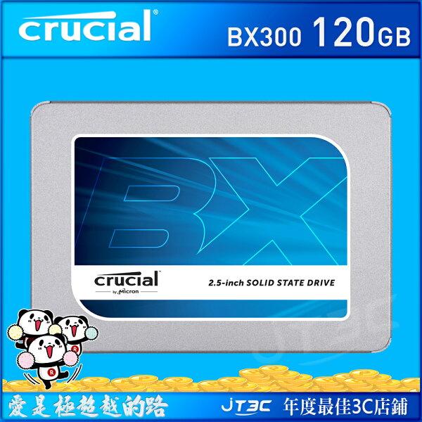 【滿3千15%回饋】美光MicronCrucialBX300120GB120GSATAⅢ2.5吋SSD固態硬碟3年保固